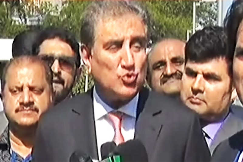 FM Qureshi talking to the media after PM Imran-US President Trump meeting.