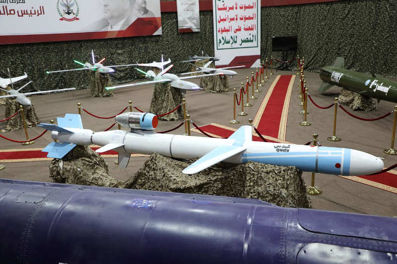 Missiles and drone aircraft are seen on display at an exhibition at an unidentified location in Yemen in this undated handout photo released by the Houthi Media Office on September 17, 2019.